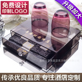 Hotel Hotel Dental Box Storage Box Acrylic Consumables Box Room Bathroom Bathroom Toiletries Box