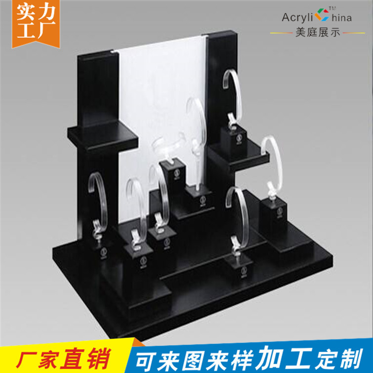 Watch display base acrylic    MAETOH Acrylic Display Products Co., Ltd. is a company that manufactur